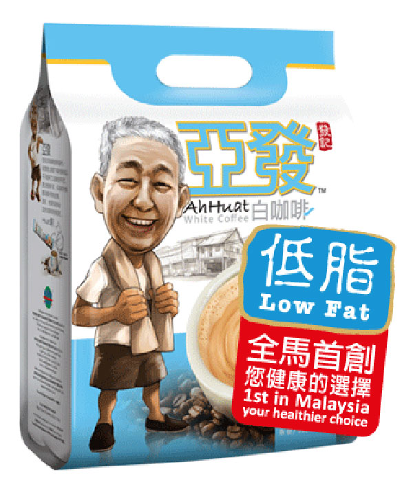 Ah-Huat-3-in-1-Low-Fat–White-Coffee-01