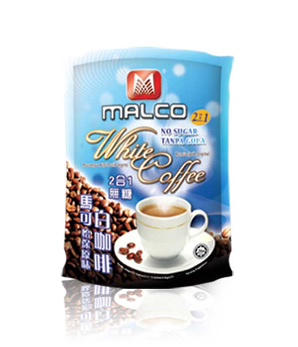 malco_2in1_cofee