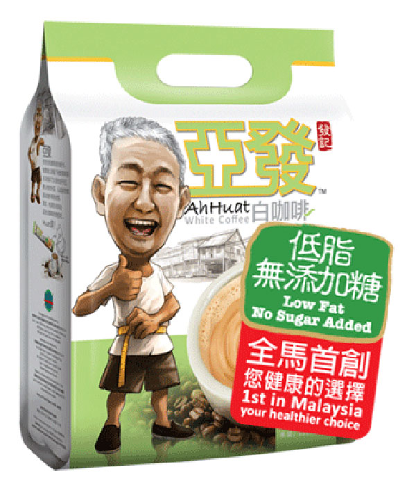 Ah-Huat-2-in-1-White-Coffee-Low-Fat-No-Sugar-Added