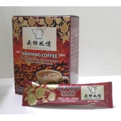 Nanyang-Essence-Nanyang-Coffee