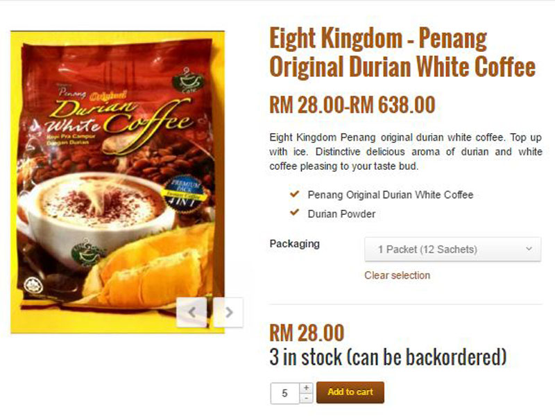 Choose The White Coffee And Quany That You Would Like To Order Click Add Cart Then View
